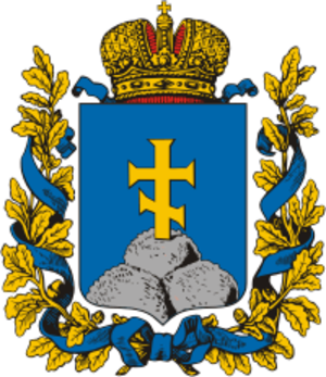 Erivan Governorate - Image: Coat of Arms of Erivan gubernia (Russian empire)