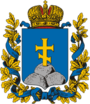 Coat of Arms of Erivan gubernia (Russian empire).png