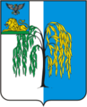 Coat of Arms of Ivnya rayon (Belgorod oblast).png