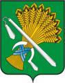 Coat of Arms of Kamyshlov (Sverdlovsk oblast).png
