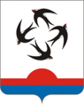 Coat of Arms of Kilmezsky district.png