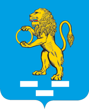 Nelidovo, Nelidovsky District, Tver Oblast - Image: Coat of Arms of Nelidovo (Tver oblast)