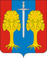 Coat of Arms of Pavlovskoe rural settlement (Voronezh oblast).png