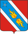 Coat of Arms of Remmash (Moscow oblast).png