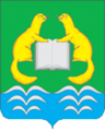 Coat of Arms of Rodniki (Moscow oblast).png
