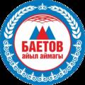 Coat of arms of Baetov.png