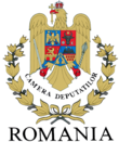Description de l'image Coat of arms of the Chamber of Deputies of Romania.png.