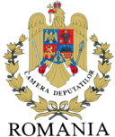 Coat of arms of the Chamber of Deputies of Romania.png