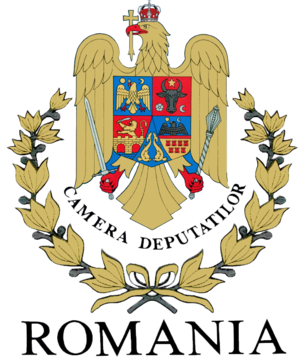 Chamber of Deputies (Romania) - Image: Coat of arms of the Chamber of Deputies of Romania