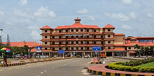 Cochin International Airport - Airport Main Entrance