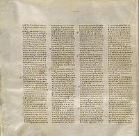 Codex Sinaiticus Matthew 6,4-32.JPG
