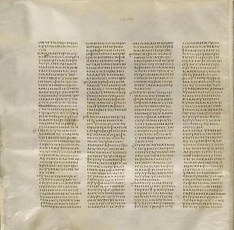 Codex Sinaiticus - Page of the codex with text of Matthew 6:4–32