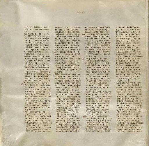 Codex Sinaiticus Matthew 6,4-32