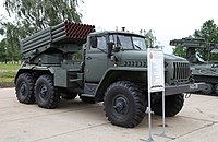 Combat vehicle 2B17-1 from 9K51M Tornado-G MLRS - TankBiathlon14part2-42.jpg