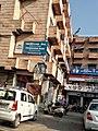 Commercial Complex Priyadarshini Nagar Bareilly 02.jpg