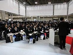 Simultaneous recruiting of new graduates - Wikipedia