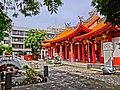 Confucian Shrine - panoramio (13).jpg