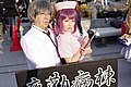 Cosplayers of Ryuji Hirasaka and Ren Nanase from Night Shift Nurses 20151231.jpg