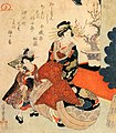 Courtesan and a little girl agead a new-year decoration.jpg
