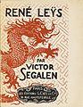 Couverture René Leys 1922.jpg