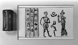 History of medicine - Babylonian cylinder seal and sketch depicting Nergal, god of plague, symbolized by the crooked stick. Wellcome Collection