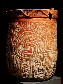 Cylindrical vessel. with incised geometric design Marajo island, Brazil, Joanes style, Marajoara phase, 400–1000 CE