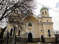 Cyril and Methodius church, Sofia 2.jpg