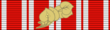 Czehoslovak War Cross 1918 (2x) Bar.png