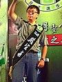 DPP LongForever2007 YKTuan.jpg