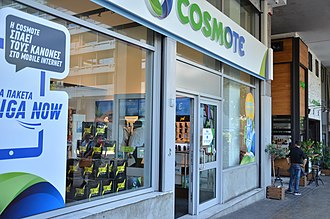 Cosmote - Comsote shop next to Syntagma Square in Athens