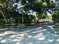 Daan Park No.9 Entrance and Exit 20140727.jpg