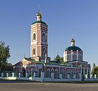 Dankov - 12 StGeorge Church.jpg