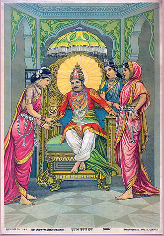 Dasharatha - Dasharatha gives Payasa to his wives