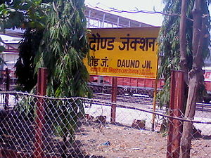Daund Junction railway station.jpg