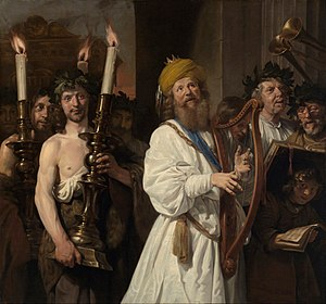 History of music in the biblical period - David Playing the Harp  by Jan de Bray, 1670.