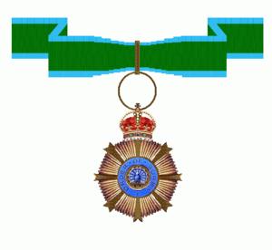 Order of Burma - Image: De Orde van Birma