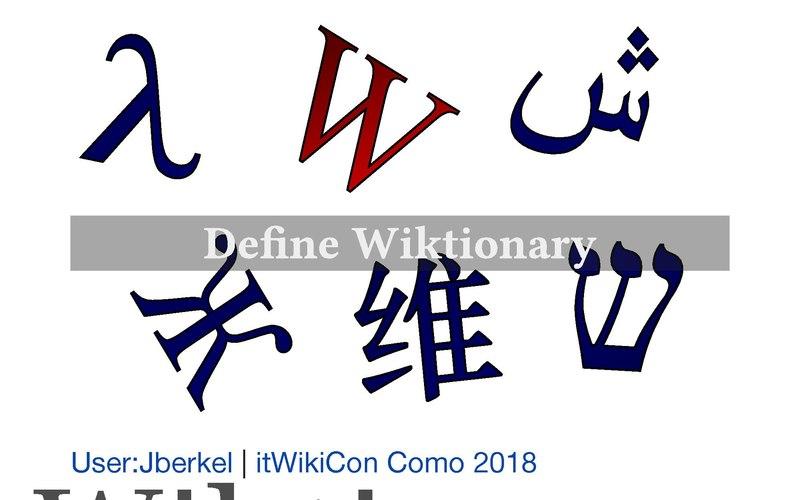 File:Define Wiktionary itWikiCon 2018.pdf