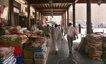 A traditional souk in Deira, Dubai Deira Souk on 9 May 2007 Pict 2.jpg