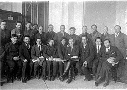 Delegates to the 12th Congress of the Russian Communist Party (Bolsheviks).jpeg