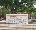 DelhiNZP.jpg