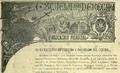 DerechorRevista1892.png