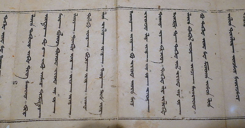 File:Dharani of the tantric goddess Usnisavijaya who removes all misery, Old Turkic in Uighur script with comments in Brahmi, Murtuk, 13th-14th century, paper, view 2 - Ethnological Museum, Berlin - DSC01800.JPG