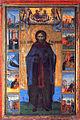 Dimitry of Basarabov.jpg