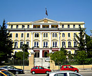The Ministry of Macedonia and Thrace in central Thessaloniki.