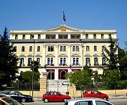 Το Διοικητήριο ή Κονάκι. Κτίσμα της τελευταίας περιόδου της Οθωμανικής διοίκησης σε σχέδια του Ιταλού αρχιτέκτονα Vitaliano Poselli είναι η έδρα του Υπουργείου Μακεδονίας - Θράκης.