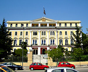 Government House (Thessaloniki) - The building today