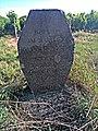Dirmstein Gedenkstein Gerlitschke 1870.jpg