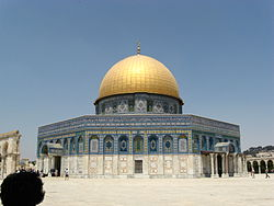Dome of the Rock Temple Mount.jpg