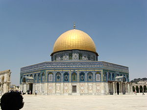 History of Medieval Arabic and Western European domes - The Dome of the Rock in Jerusalem