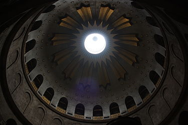 Dome over the Tomb of Jesus, Holy Sepulchre 2010 2.jpg